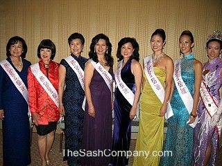 Pageant/15-Chinatown-Queens-2006.jpg