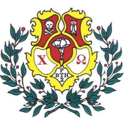 chi_omega_coast_of_arms